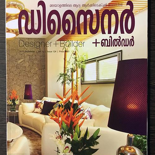 Charming Designer (Malayalam)