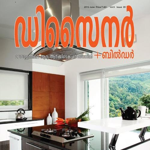 Great Designer (Malayalam)